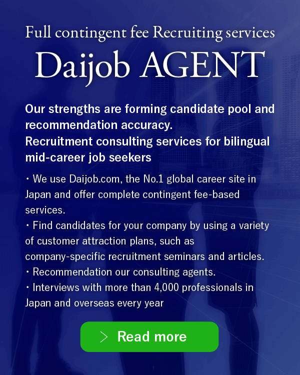 Daijob com for global and bilingual recruitment