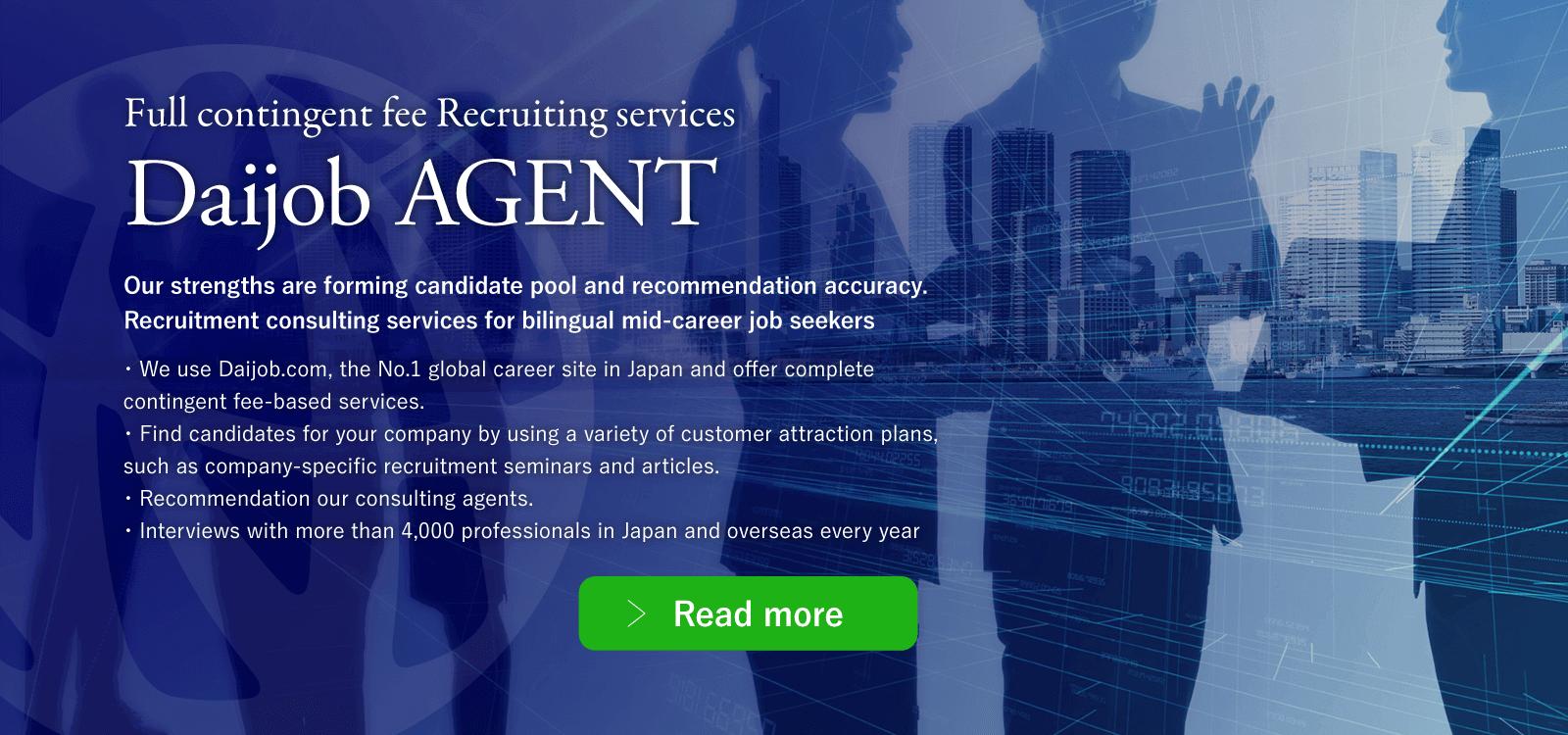Daijob com for global and bilingual recruitment