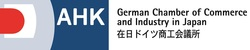 German Chamber of Commerce and Industry in Japan (AHK Japan)