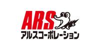 ARS Corporation.