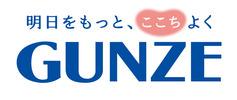 グンゼ株式会社