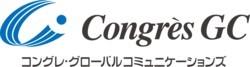 株式会社コングレ・グローバルコミュニケーションズ
