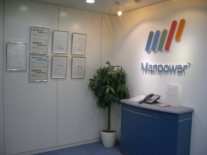 ManpowerGroup Co., Ltd.