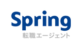 Spring転職エージェント(アデコ株式会社)