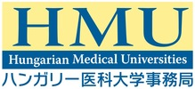 Foundation of Hungarian Medical Universities/一般財団法人ハンガリー医科大学事務局
