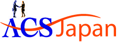 ACS Japan株式会社 / ACS Japan K.K.