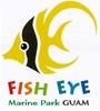 フィッシュアイマリンパーク/Fish Eye Marine Park