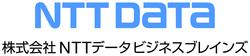 株式会社エヌ・ティ・ティ・データ・ビジネスブレインズ/NTT DATA BUSINESS BRAINS CORPORATION