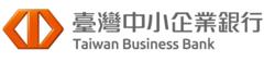 台湾中小企業銀行 東京支店/Taiwan Business Bank Tokyo Branch