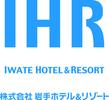 株式会社岩手ホテルアンドリゾート/IWATE HOTEL & RESORT Co.,Ltd.