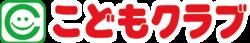 株式会社こどもクラブ/Codomo Club Co., Ltd.