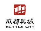 成都興城投資集団有限会社/Chengdu Xingcheng Investment Group Co.,Ltd.