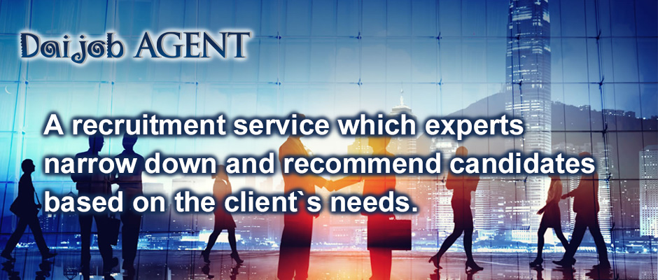 A recruitment service which experts narrow down and recommend candidates based on the client`s needs.