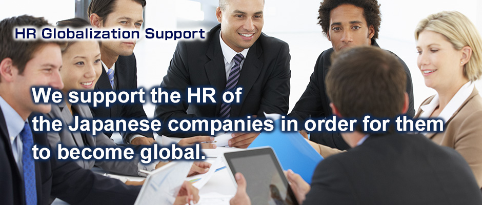 Global HR In-house Support Service