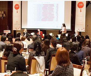 WINConference Tokyo 2016 -Leading the Way-