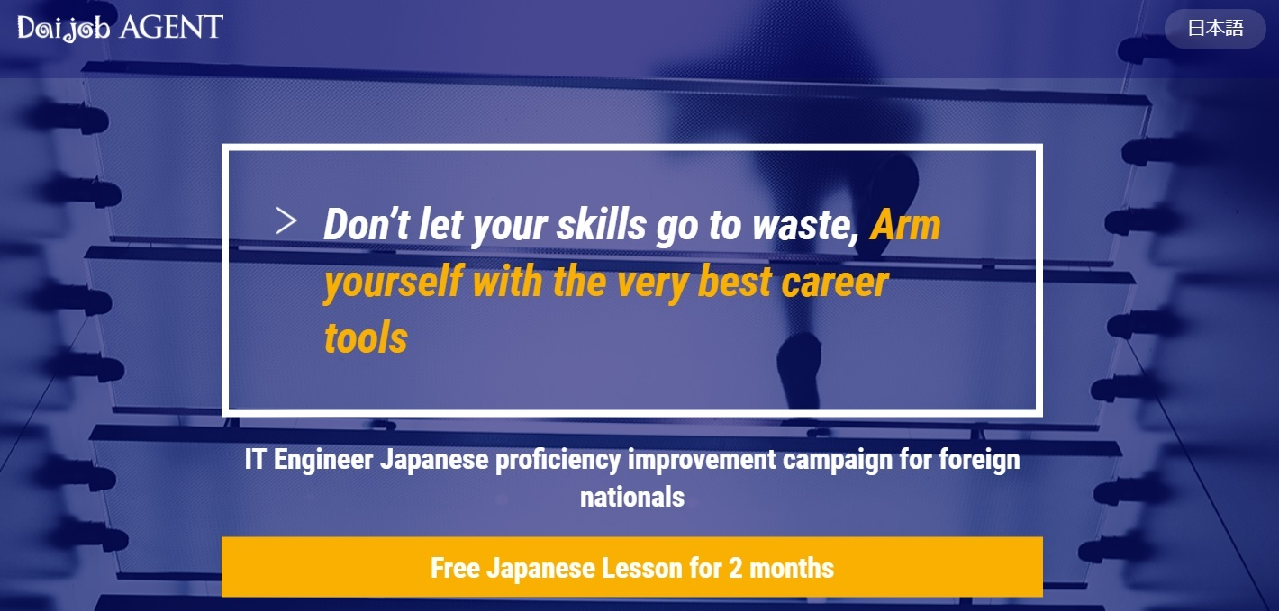 Free Online Japanese Lessons