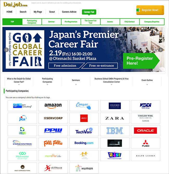 The 27th Go Global Career Fair