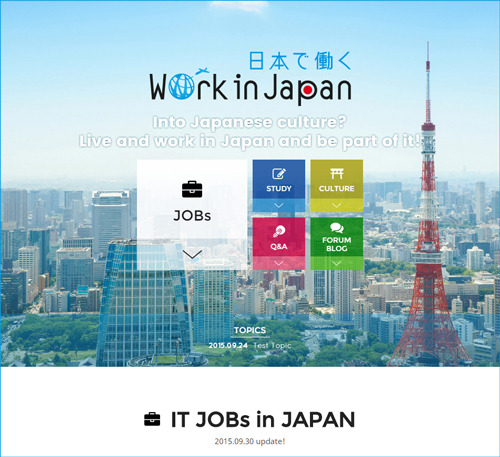 Work in Japan for IT