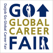 Go Global Career Fair ロゴ